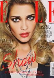 Ana Beatriz Barros Covers Elle Magazine Russia