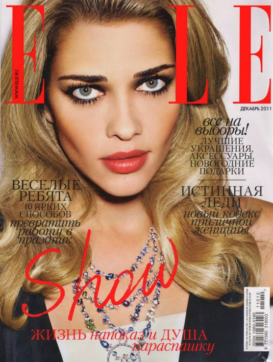 Ana Beatriz Barros Covers Elle Magazine Russia December 2011 Issue