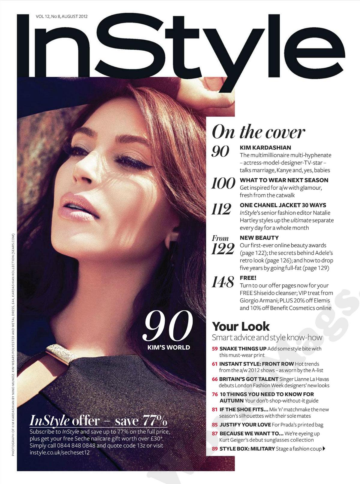 Kim Kardashian - Elle Magazine (UK) - January 2015 Photos