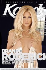 BRANDE RODERICK in Kandy Magazine, January 2014 Issue