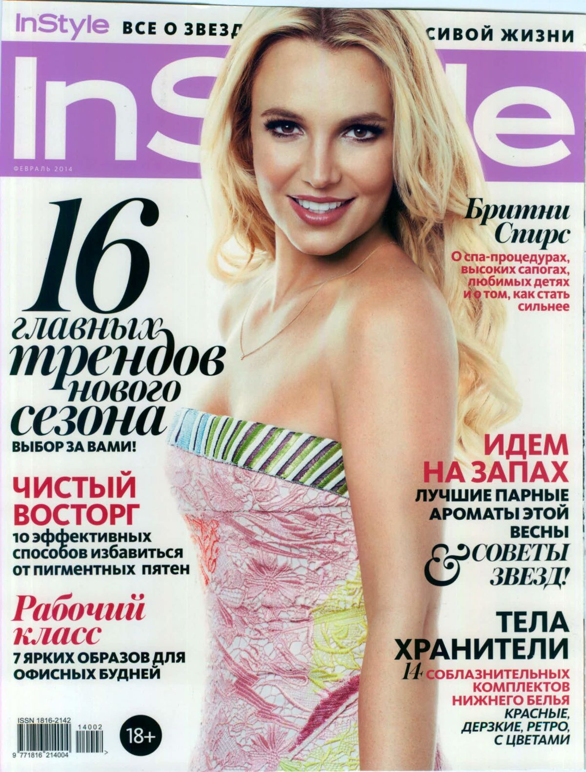 BRITNEY SPEARS in Instyle Magazine, Russia, February 2014 Issue