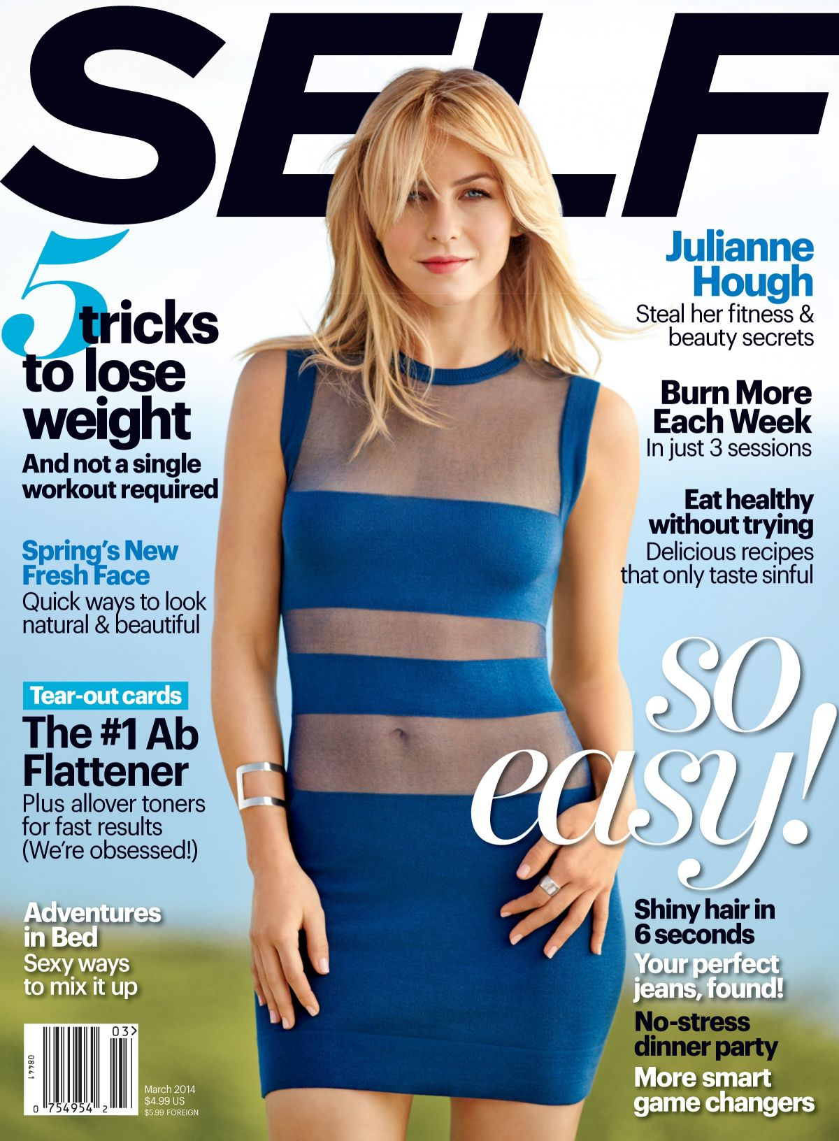 JULIANNE HOUGH on the Cover of Self Magazine, March 2014 Issue