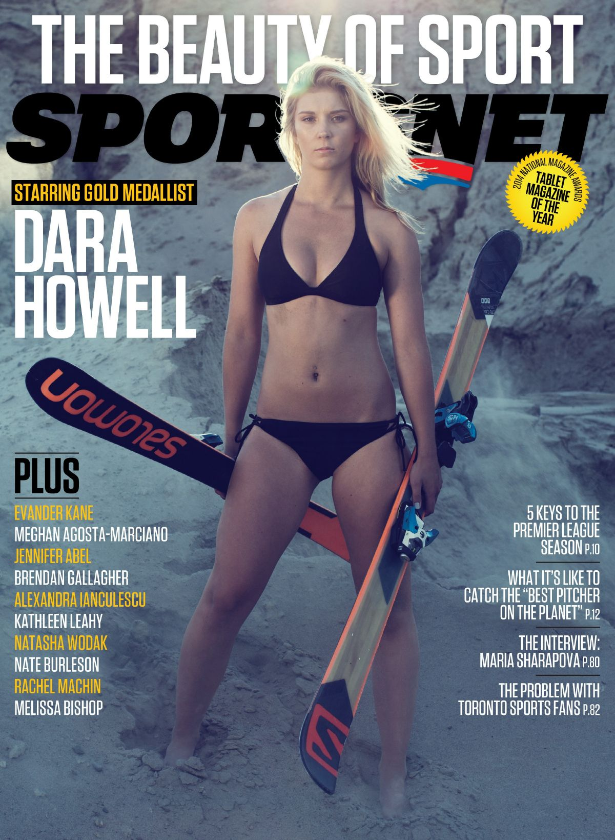 DARA HOWELL in Sportsnet Magazine, August 2014 Issue