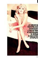 AMBER HEARD in GQ Magazine, Russia December 2014 Issue