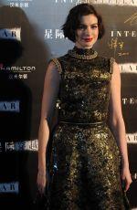 ANNE HATHAWAY at Interstellar Premiere in Shangai
