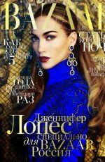 JENNIFER LOPEZ in Harper;s Bazaar magazine, Russia December 2014 Issu