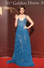 LILY COLLINS at 2014 Golden Horse Awards in Taiwan