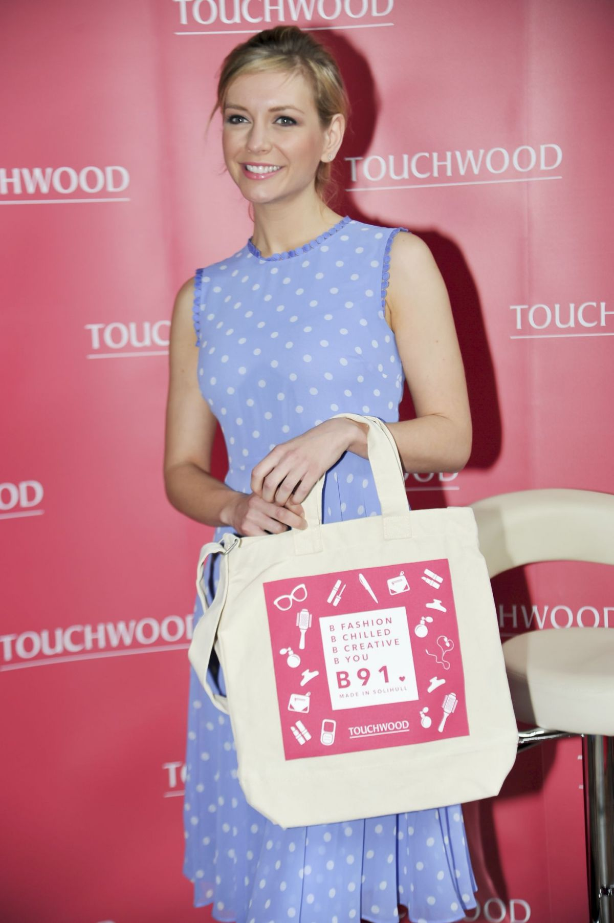 Rachel Riley At Top Swap Clothing Drive At Touchwood 1 Hawtcelebs