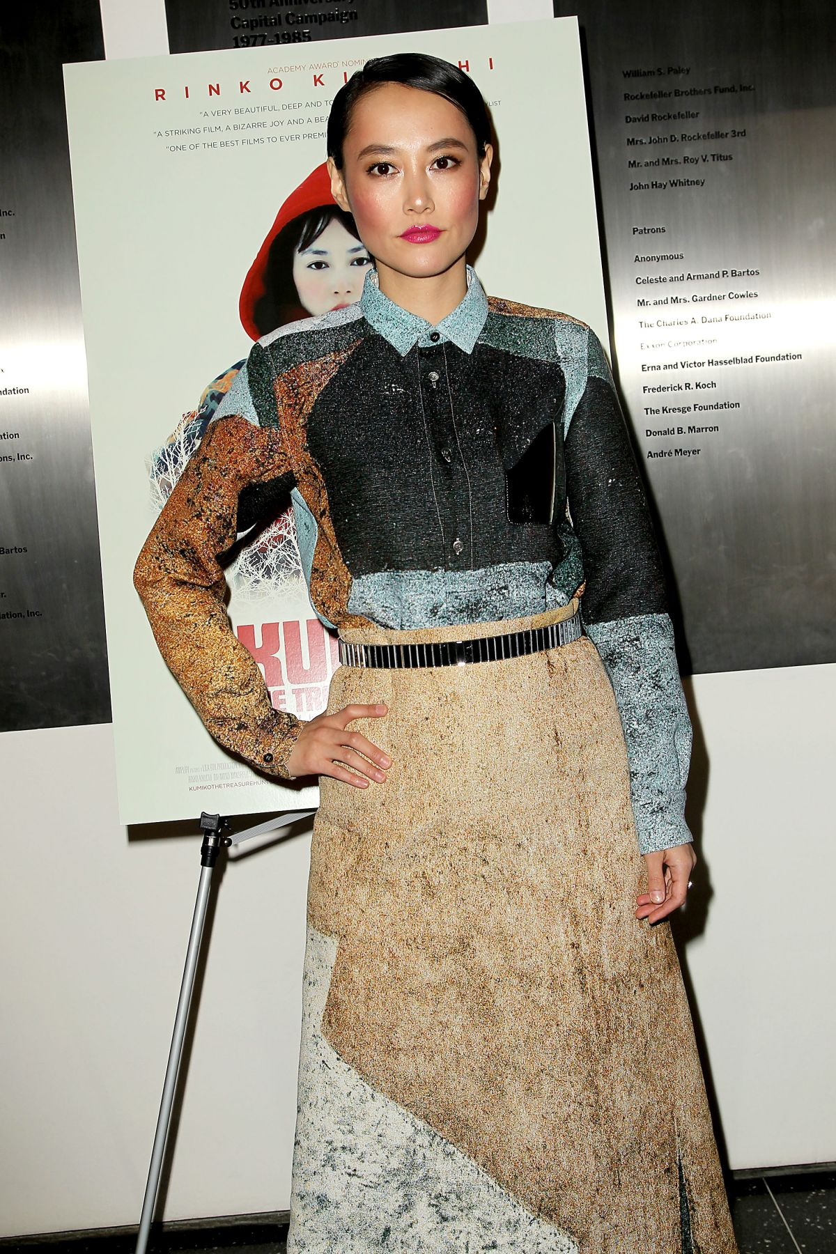 RINKO KIKUCHI at Kumiko, the Trasure Hunter Screening in New York