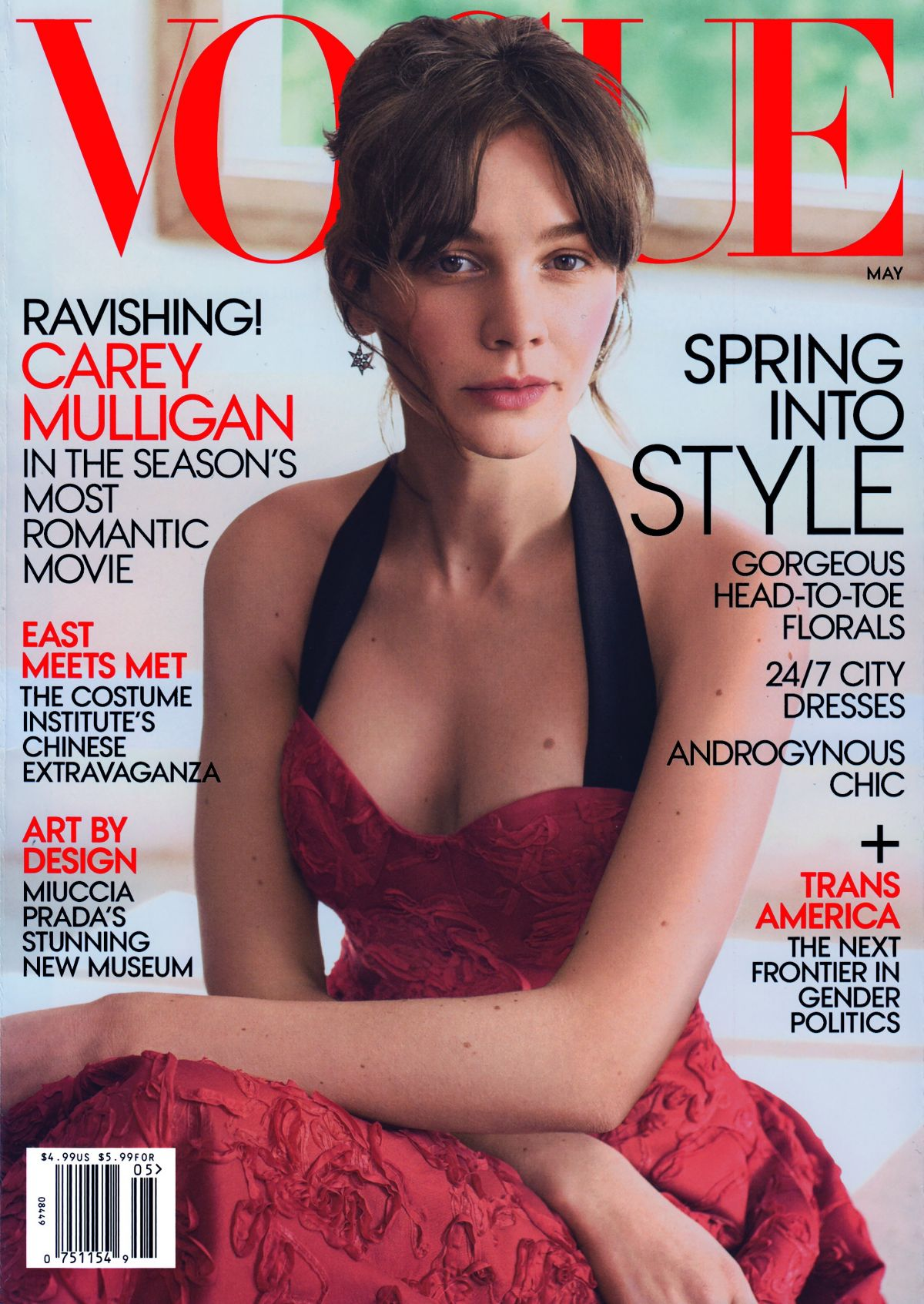 CAREY MULLIGAN on the Cover of Vogue Magazine, May 2015 Issue