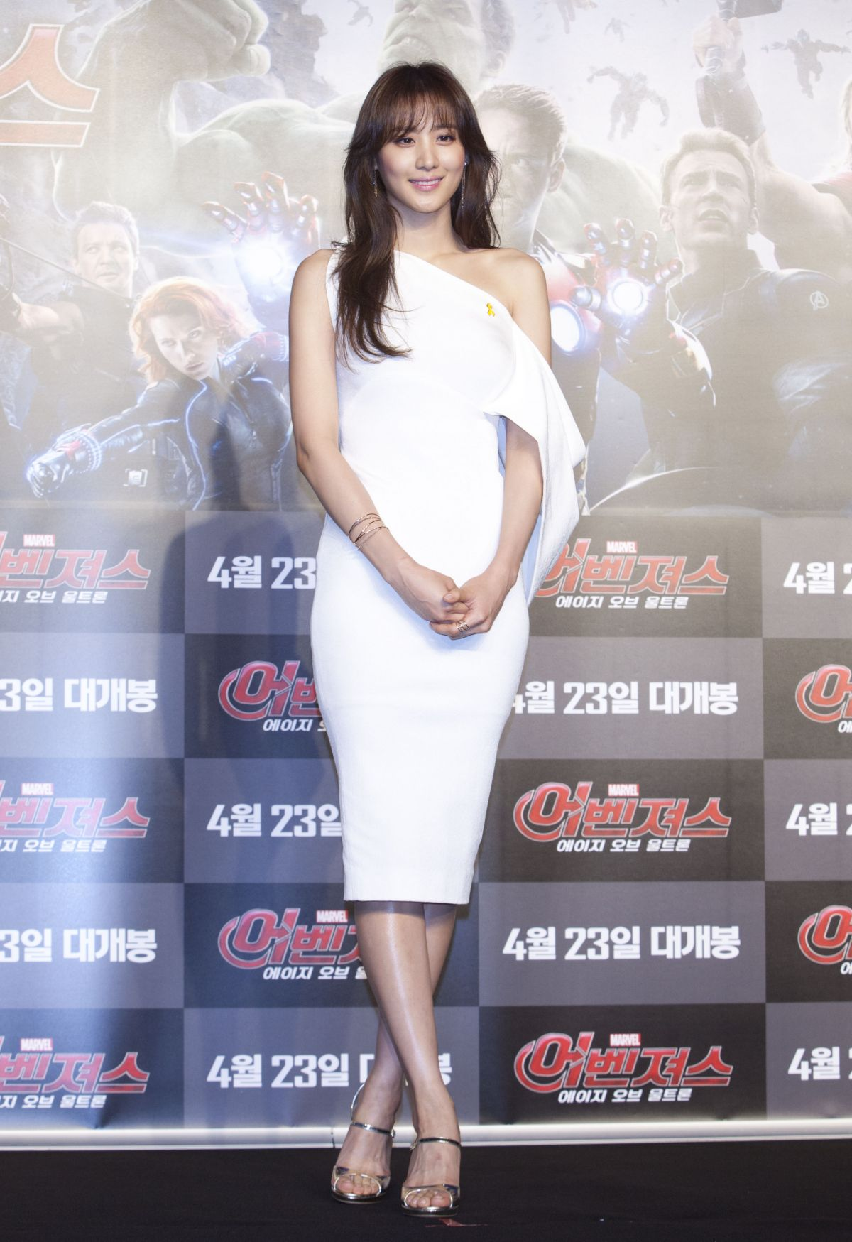 Claudia Kim age of ultron