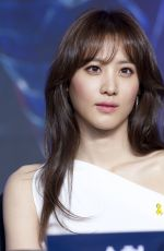 CLAUDIA KIM at Avengers: Age of Ultron Press Conference in Seoul