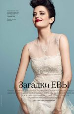 EVA GREEN in Elle Magazine, Russia May 2015 Issue