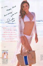 MIRANDA KERR in Vivi Magazine, Japan July 2015 Issue