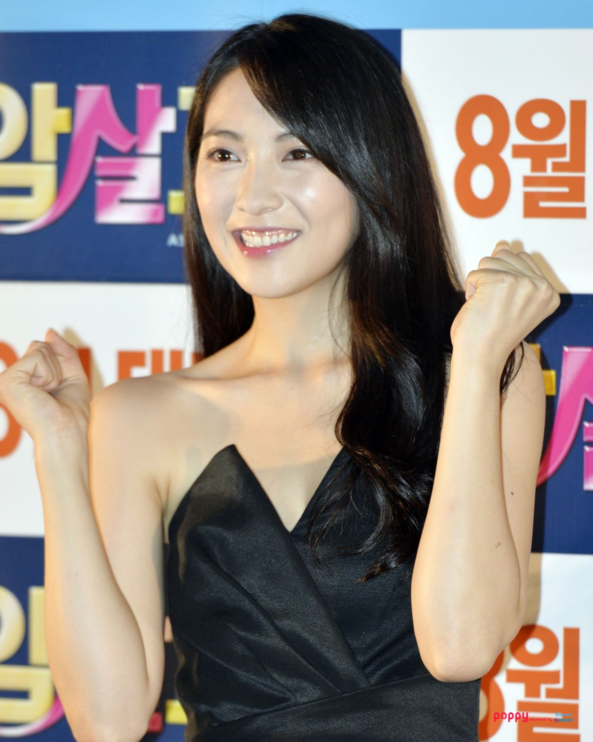 KANG JI YOUNG at Assassination Classroom Press Conference in Seoul 08/17/2015