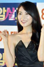 KANG JI YOUNG at Assassination Classroom Press Conference in Seoul 08/17/2015