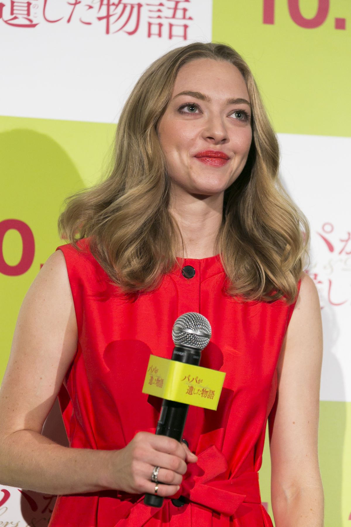 AMANDA SEYFRIED at Fathers and Daughters Promotional Event in Tokyo 10/11/2015