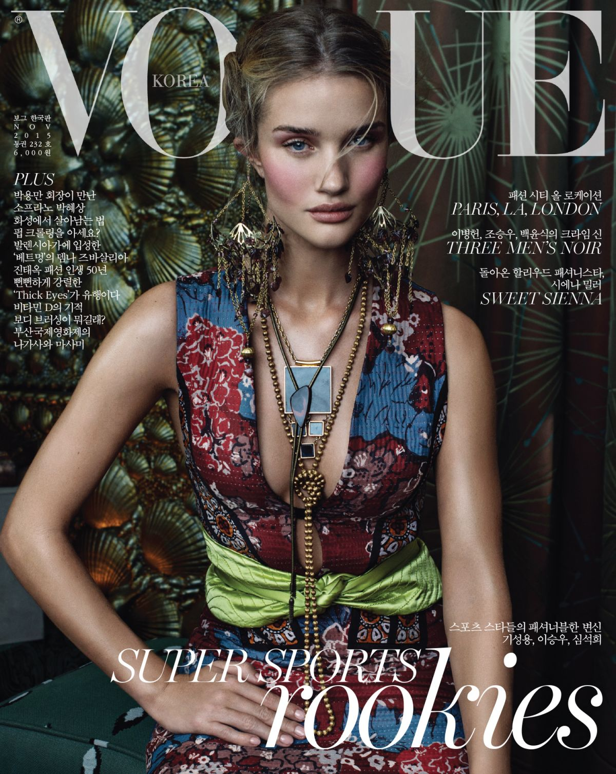 ROSIE HUNTINGTON-WHITELEY in Vogue Magazine, South Korea November 2015 Issue