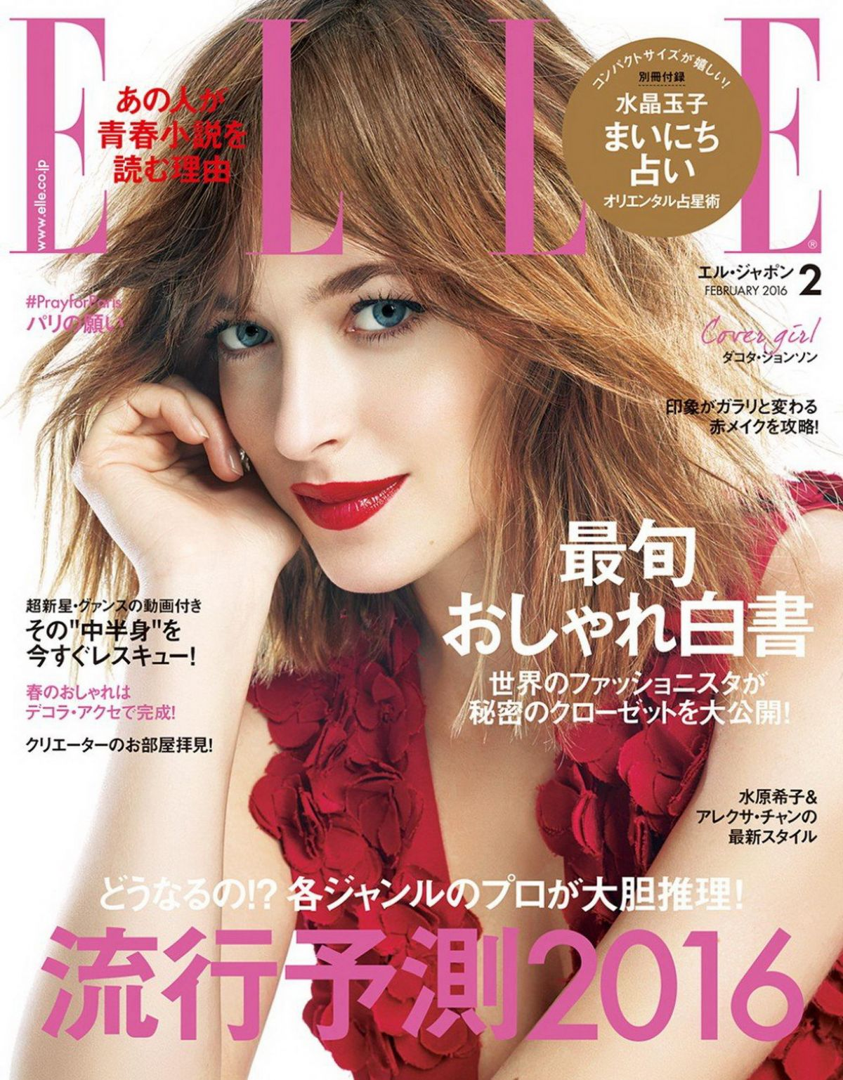 DAKOTA JOHNSON in Elle Magazine, Japan February 2016 Issue