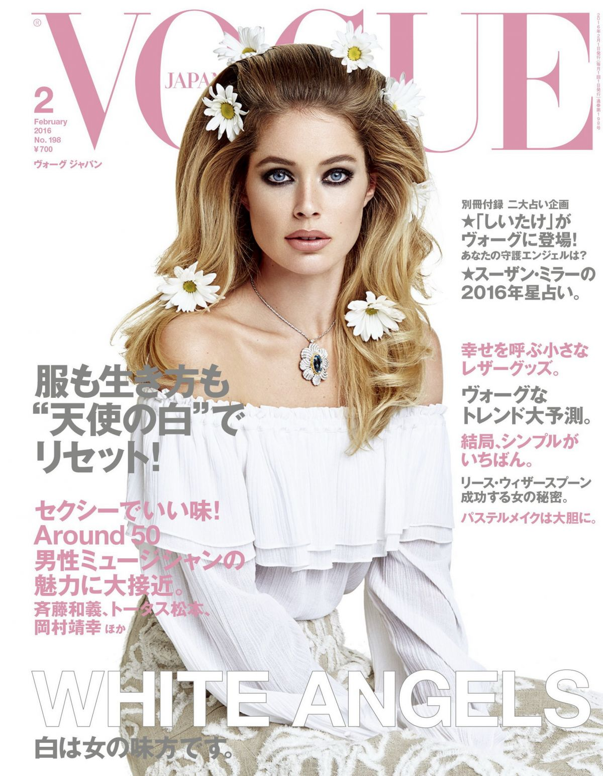doutzen kroes on the cover of vogue magazine japan january 2016 issue