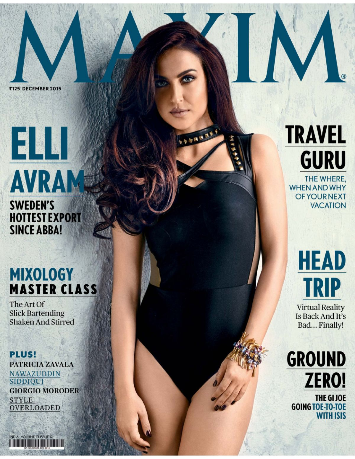 ELLI AVRAM in Maxim Magazine, India December 2015 Issue