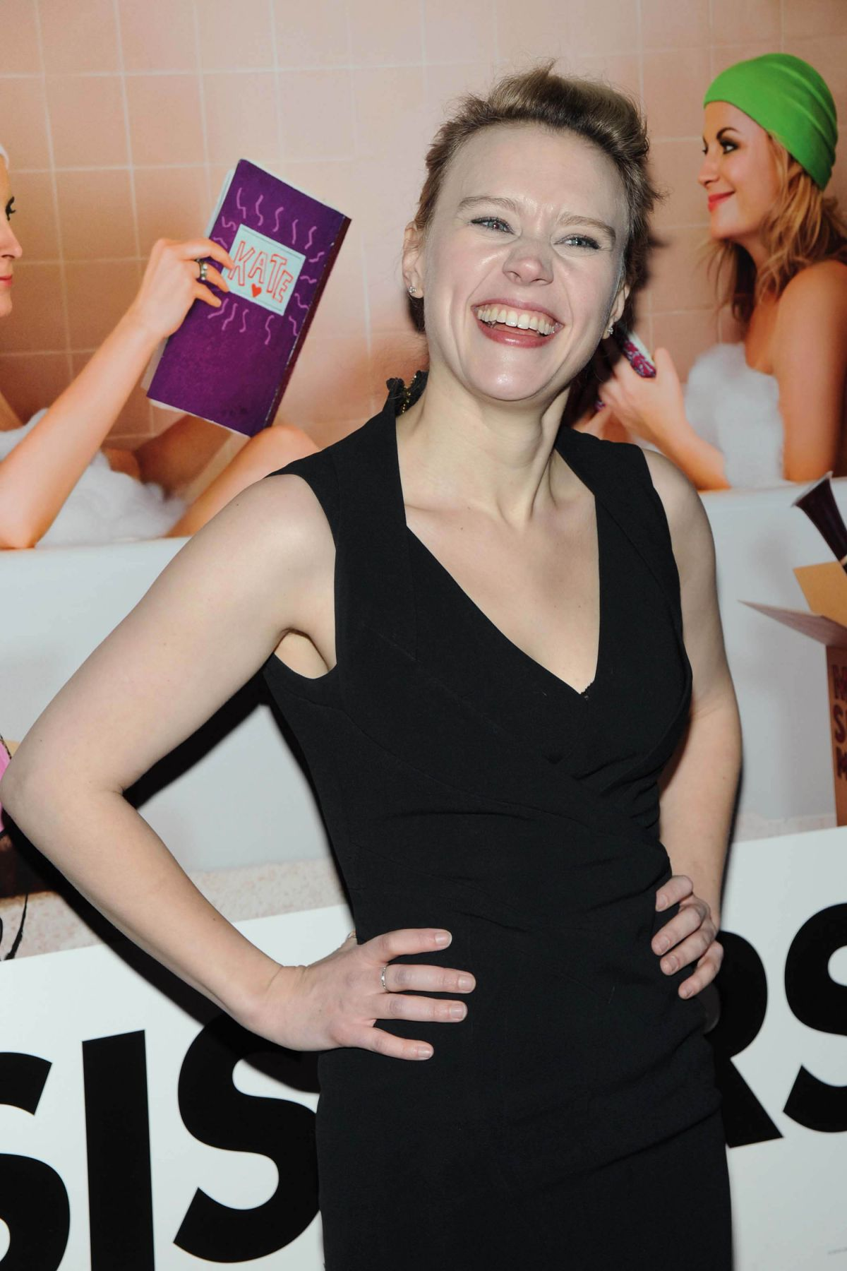 KATE MCKINNON at Sisters Premiere in New York 12/08/2015
