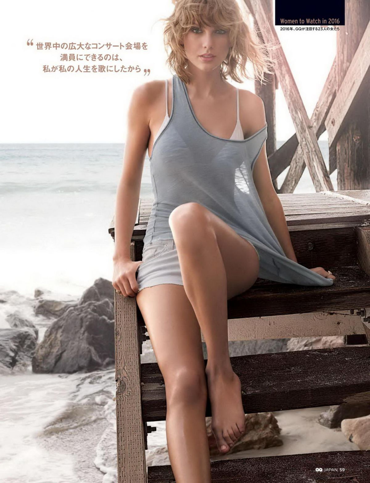 TAYLOR SWIFT in GQ Magazine, Japan February 2015 Issue