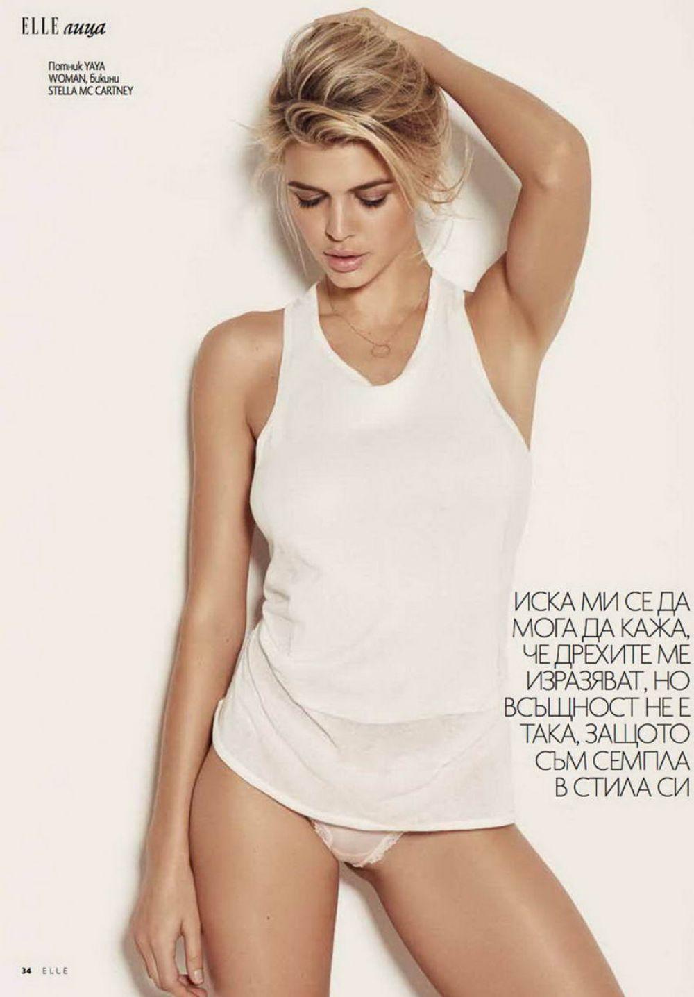 KELLY ROHRBACH in Elle Magazine, Bulgary February 2016 Issue