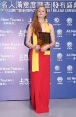 SOPHIE TURNER at 18th Huading Awards in Macau 03/31/2016