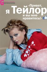 TAYLOR SWIFT in Glamour Magazine, Russia May 2016 Issue