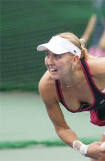 ELENA VESNINA - Best Pictures