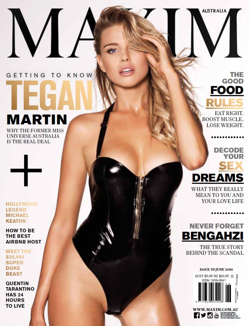 TEGAN MARTIN in Maxim Magazine, Australia June 2016 Issue