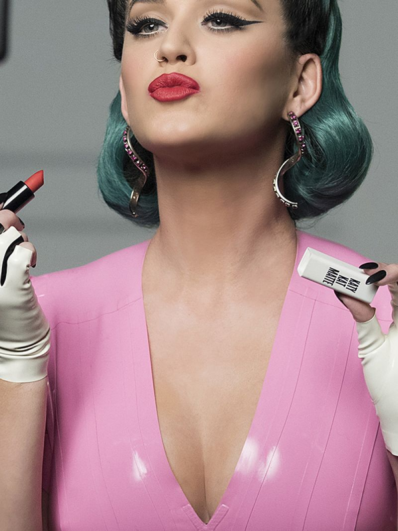 katy perry at mad love fragrance photoshoot hawtcelebs. Black Bedroom Furniture Sets. Home Design Ideas