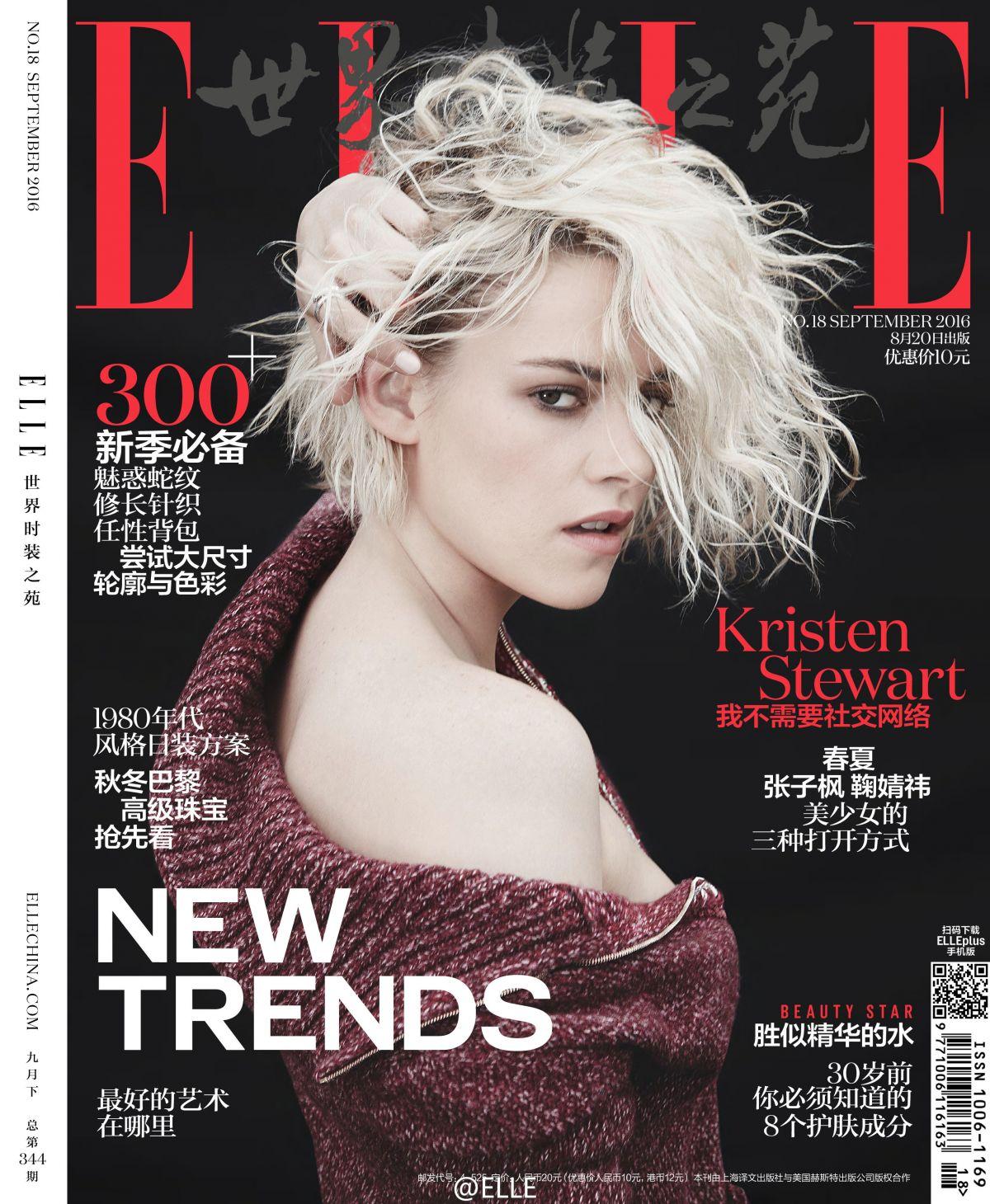 KRISTEN STEWART in Elle Magazine, China September 2016 Issue