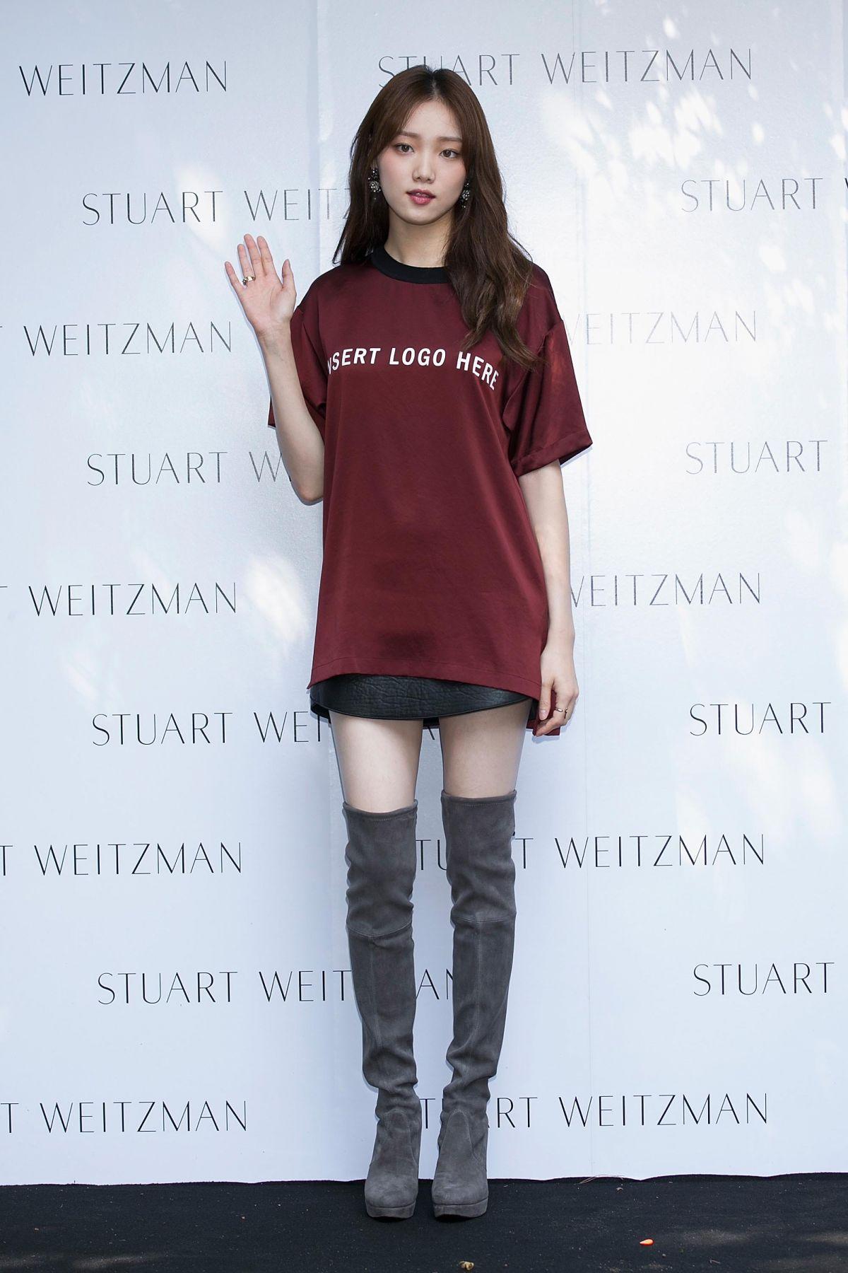 Seoul fashion week 2017 - Lee Sung Kyung At Stuart Weitzman 2016 Fall Winter