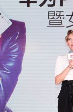 SCARLETT JOHANSSON at Huawei Fan Club Party in Shenzhen 11/10/2016