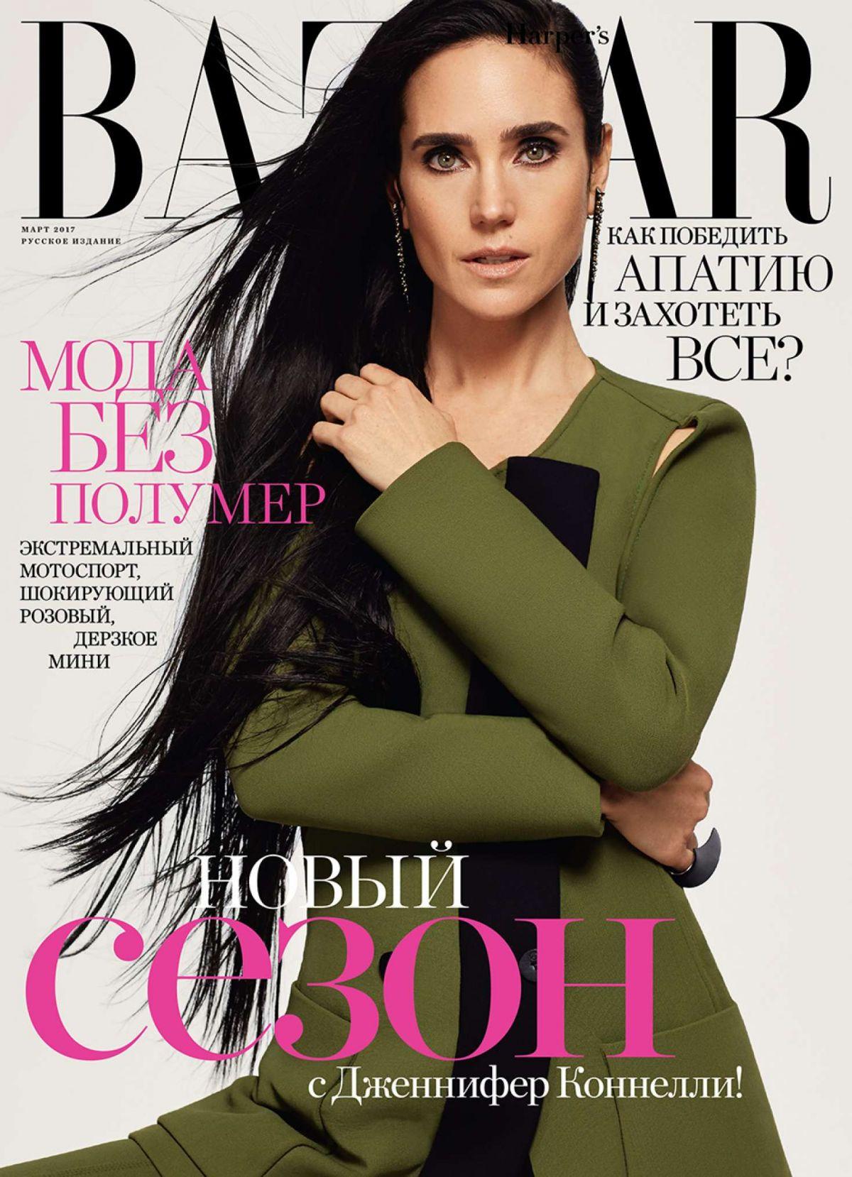 March 2017 Popsugar Must Have Box Review: JENNIFER CONNELLY In Harper's Bazaar Magazine, Russia