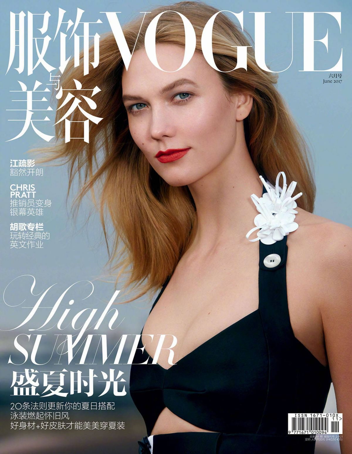 vogue karlie kloss june china magazine issue models ethridge roe daniela paudice star hawtcelebs portfolio styling