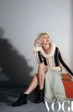KARLIE KLOSS for Vogue Magazine, China June 2017