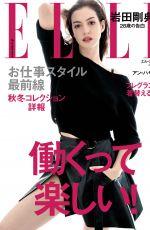 ANNE HATHAWAY in Elle Magazine, Japan June 2017