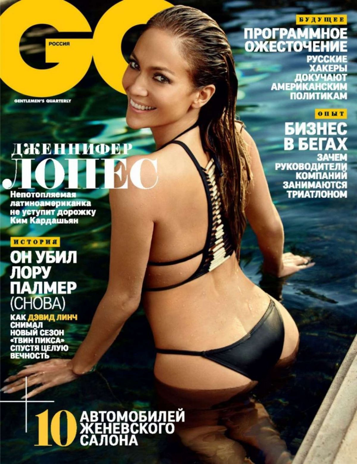 JENNIFER LOPEZ in Swismuit for GQ Magazine, Russia June 2017