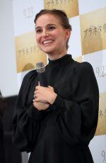 NATALIE PORTMAN at Planetarium Premiere in Tokyo 07/20/2017