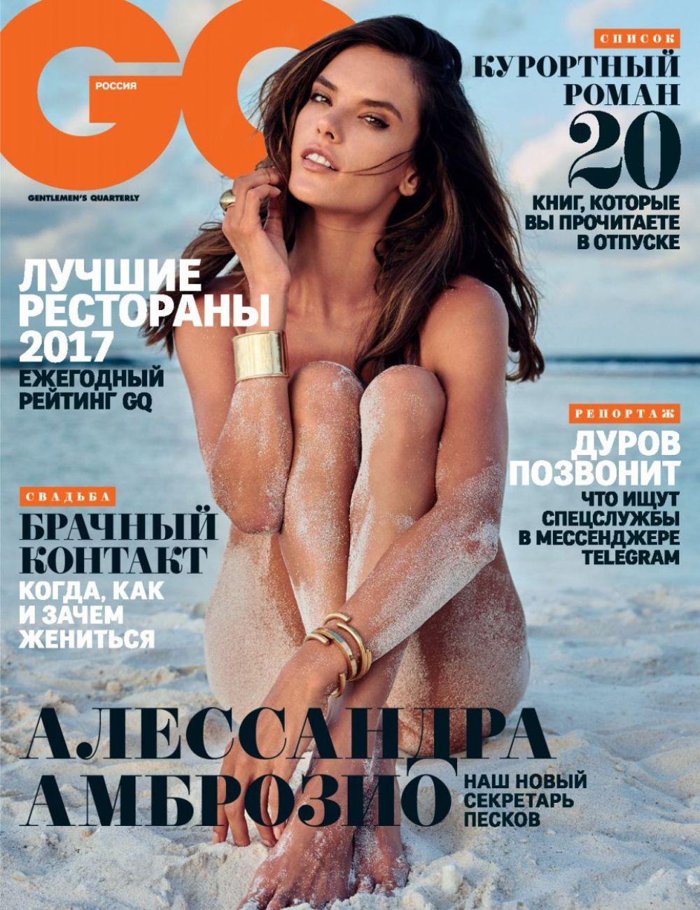 ALESSANDRA AMBROSIO in GQ Magazine, Russia September 2017