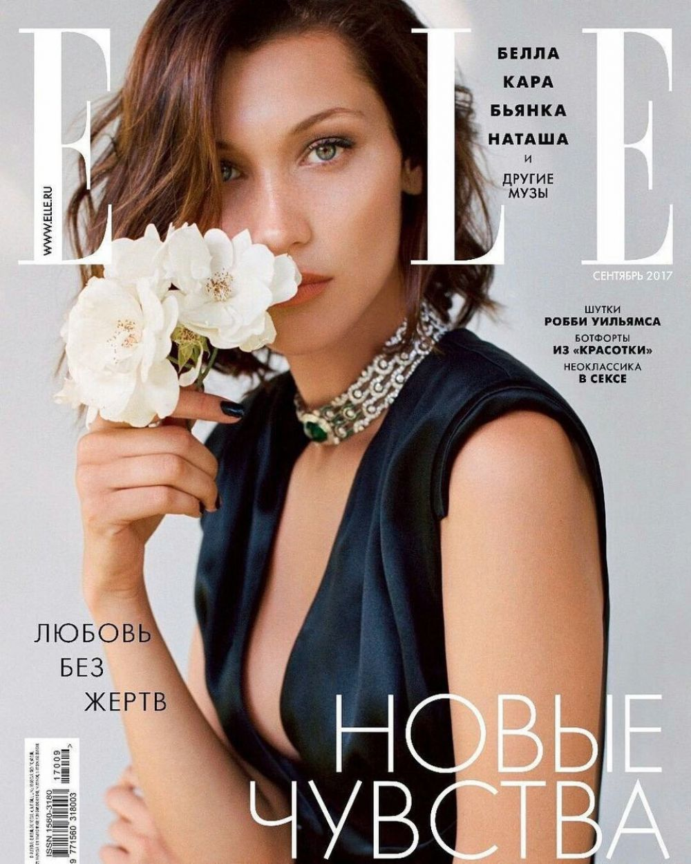 BELLA HADID for Elle Magazine, Russia September 2017
