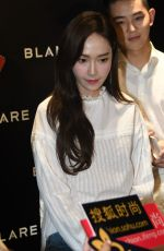 JESSICA JUNG at a Brand Promotion Conference in Shanghai 08/18/2017