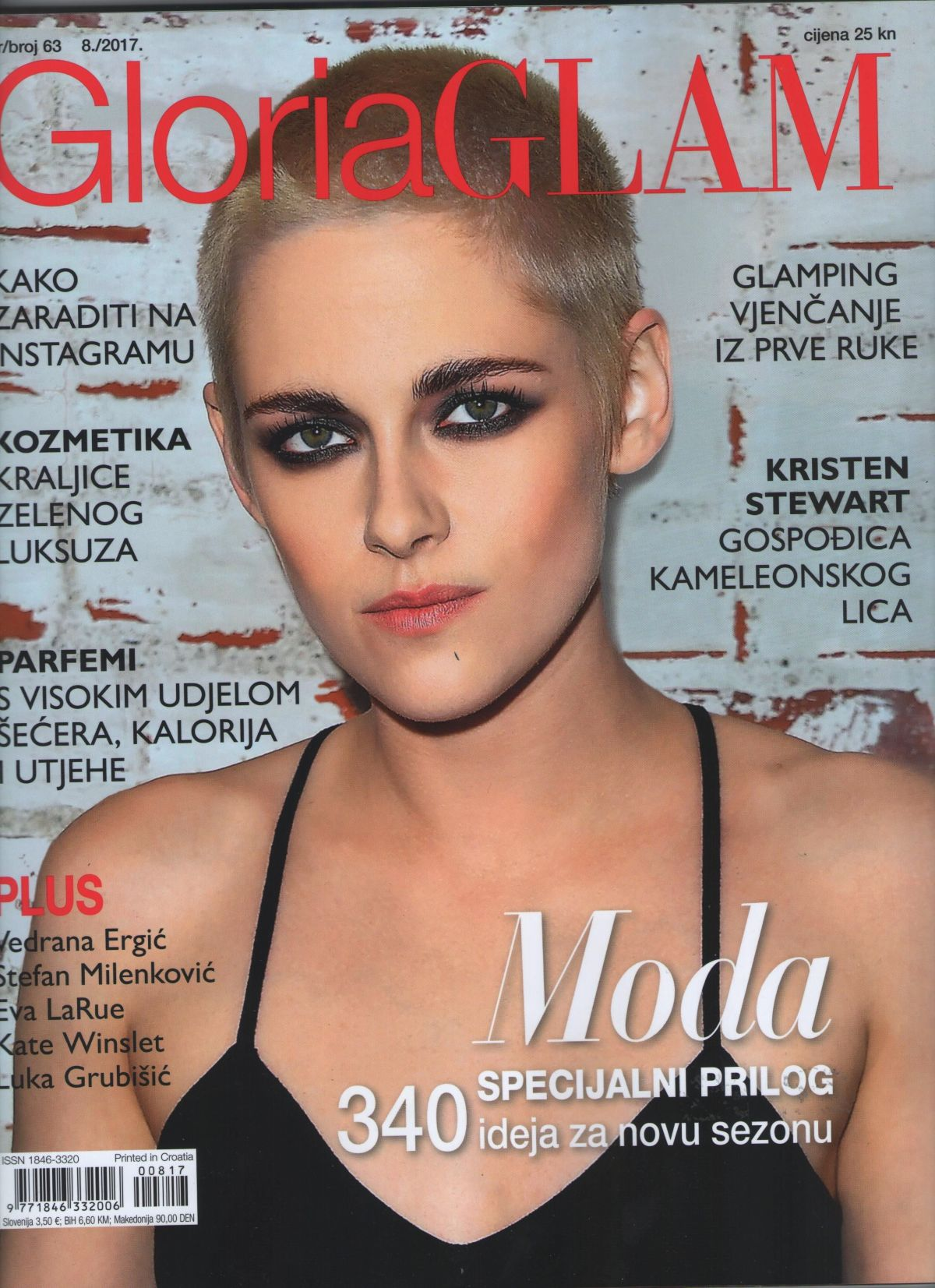 KRISTEN STEWART in GloriaGLAM Magazine, Croatia September 2017