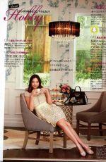 MIRANDA KERR in Bijin-Hyakka Magazine, September 2017