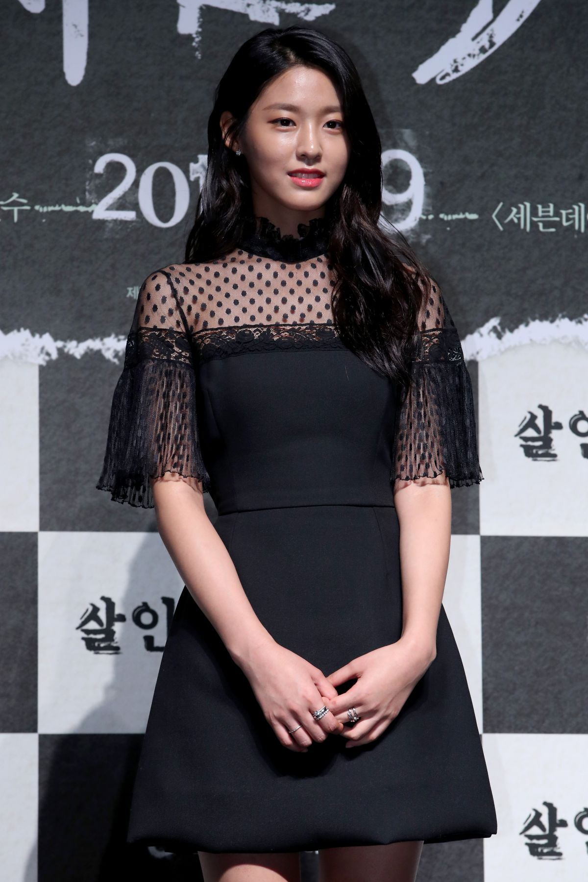 SEOL HYUN at Memoir of Murderer Premiere in Seoul 08/08/2017