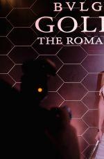 BELLA HADID at Bulgari Goldea the Roman Night Fragrance Launch Party at NYFW 09/06/2017