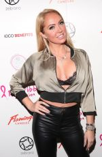 AISLEYNE HORGAN WALLACE at Annual Pink London in London 10/25/2017